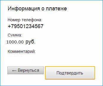 Регистрация кошелька в платежной системе QIWI