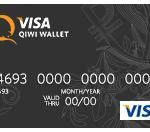 Как быстро получить банковскую карту