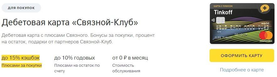 Обмен с perfect money на qiwi uz
