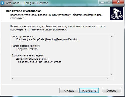 инструкция по установке и работе с мессенджером Телеграм